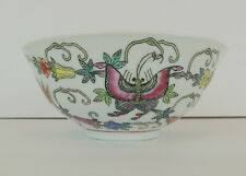 Asian Rice Trinket Bowl Painted Textured Butterfly Flower Dish