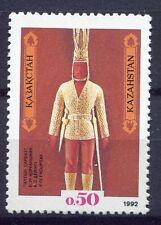 s771) KAZAKHSTAN 1992 MNH** Art treasures 1v