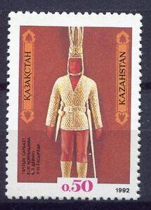 S771) Kazakhstan 1992 MNH Art Treasures 1v