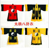 New Unisex Wudang Taoist  Robes Wushu kung Fu Tai Chi Morning Exercise Uniforms
