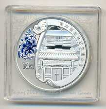 China People Republic Olympic Games Beijing 1 oz Silver 10 Yuan 2008 PROOF
