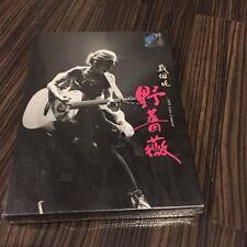 戴佩妮 野蔷薇Penny Tai 演唱会 2cd+DVD 全新 马来西亚版 首版