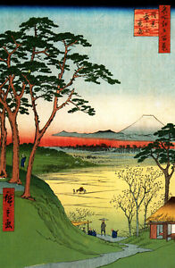 JAPANESE LANDSCAPE ART HIROSHIGE MEGURO JIJIGACHAYA A3 CANVAS PRINT POSTER