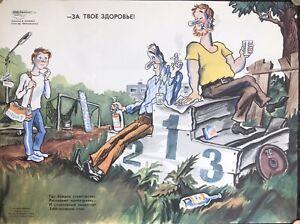 1988 Original vtg soviet Russian Russia USSR URSS vodka sport vs alcohol poster
