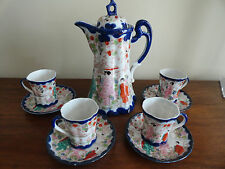 Vintage GEISHA CHOCOLATE POT & 4 CUPS & SAUCERS Blue Trim - Japan