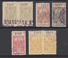 Argentina, Santa Fé, Forbin 96/118 used 1897-8 Patents Fiscals, 5 different