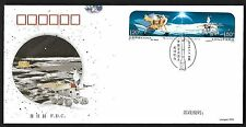 China 2014-T9 First Landing of Chinese Lunar Probe on Moon FDC Space 中國首次落月