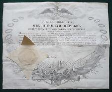 Tsar Nicholas I Romanov Prince Dolgorukov Imperial Russian Signed Document 1854