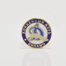 "KHL Dynamo Moscow ""Emblem Old"" pin, badge, lapel, hockey"