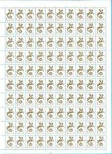 RUSSIA 1988 SC #5723 POST RIDER SHEET OF 100 STAMPS MNH