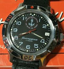 VOSTOK KOMANDIRSKIE RUSSIAN MILITARY WATCH MARINES #811956