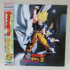 Dragon Ball Z The Movie Part 9 Japanese Anime Laserdisc LD