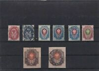 RUSSIA  MOUNTED MINT OR USED STAMPS ON  STOCK CARD  REF R985