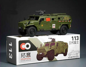 X CAR TOY 1/64 China MENGSHI CSK181 GEN.3 4X4 Armored assault vehicle #113