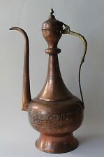 Antique Vintage Arabic Persian Middle Eastern Brass Copper Ornate Pitcher Teapot