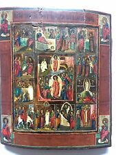 Antique Russian Icon 19 Century!!!12 Festivas !!Kovcheg