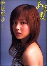 Morning Musume Risa Niigaki Photo Book Sexy idols idol DVD
