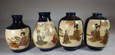 4 Ant. Satsuma Japanese Miniature Hand Painted Vases. Meiji period (1868 -1912)