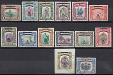Northern Borneo 1947 Crown Colony Most Values to $5 VF/Used Superb! C440