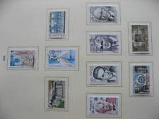 France Shaubek album 617 stamps 1975-83 virtually complete, mostly MH some U