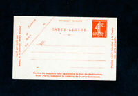 French Colonies Card Letter Sower Type imperf Sc#P2A VF