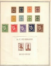 Russia Extras Collection from Pretty Minkus Album