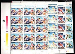 PU 25X ROMANIA 1997 - MNH - RUGBY, FOOTBALL - SHEETS BENT