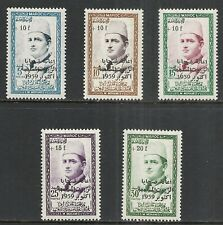 MOROCCO SCOTT B1 - B5 MNH SET - 1960 SEMI-POSTAL ISSUE  CAT $5.90