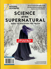 National Geographic 2019, Science Of The Supernatural, New/Sealed