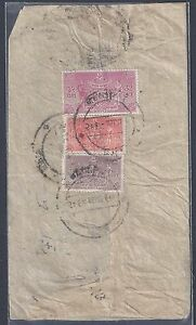 NEPAL 1959 OFFICIAL COVER KATHMANOU CDs TYING 3 SERVICE STAMPS TO INDIA