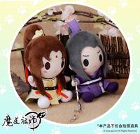 Grandmaster of Demonic Cultivation Jiang Cheng Jin Ling Xichen Plush Key Dolls