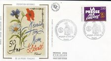 FRANCE 1994 FDC FEDERATION NATIONALE DE LA PRESSE YT 2917