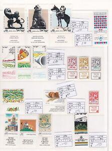 L) Lotto FrancobolliIsraele 1984-85 ** MNH n.21 serie + n.5 foglietti tematiche