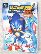 SONIC ADVENTURE DX Saikyo Kouryaku Guide Nintendo Game Cube Book SG76