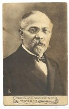 Judaica Poland Old Postcard Jewish Writer Dr. Shimon Bernfeld By  Central