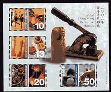 Hongkong 1067/70 Block 108 ** Freimarken (2664)