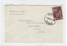 MALAYA - PERAK: 1962 Forces Air Mail cover to England (C24889)