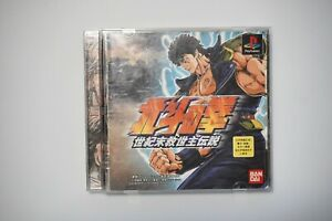 PlayStation 1 Hokuto No Ken Fist Of The North Star Japan PS1 game Please read