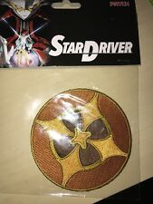 Official Star Driver 4th Team Patch