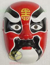 Masquerade Paper Pulp Hand Painted Peking Beijing Opera Mask name - Ying KaoShu