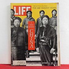 China Life Magazine New Series Chairman Mao 100 Violent Years September 23 1966!