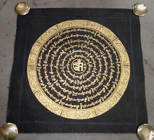 TRAUM-THANGKA! Sehr Feines Mantra Mandala aus NEPAL