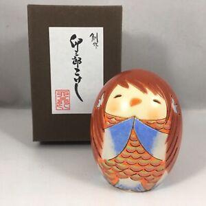 "Japanese Usaburo Kokeshi Wooden Doll 2.75""H Girl Amabie Mermaid Made in Japan"