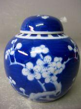 Vintage blue and white porcelain ginger jar