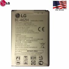 OEM Genuine LG K7 (Tribute 5) Cell Phone Rechargeable li ion Battery 2045 mAh