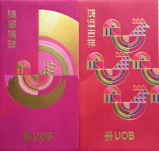 CNY Ang Pow Packets - 2017 UOB Bank 2 pcs 2 design