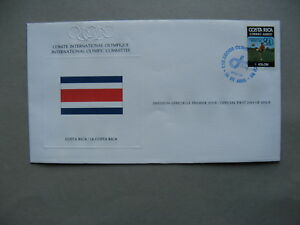 COSTA RICA, cover FDC 1980, IOC olympic games, soccer football