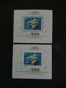 SPACE OLYMPIC SHEET + IMPERF SHEET HUNGARY HUNGAREN VF MNH B34.11 START $0.99