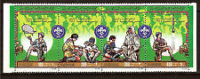 LIBYA  Inused strip of 4 #1011,scouting movement,75th anniv.227T4