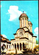Vintage Unused Postcard, Rumania,  Bucarest, Manisterea Antim